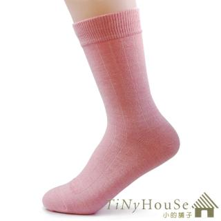 【TiNyHouSe小的舖子】超細輕薄保暖羊毛襪 超值2雙組入(粉色系M號 T-610/601)