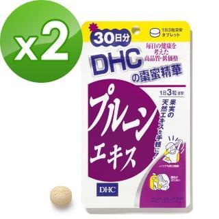 【DHC】棗蜜精華 x 2