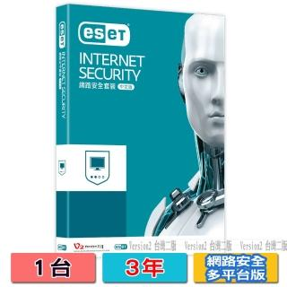 【ESET NOD32】Internet Security網路安全(單機3年版)