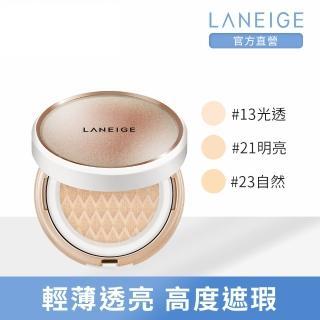 【LANEIGE 蘭芝】超緊顏光潤氣墊粉霜 15g*2(SPF50+ PA++)