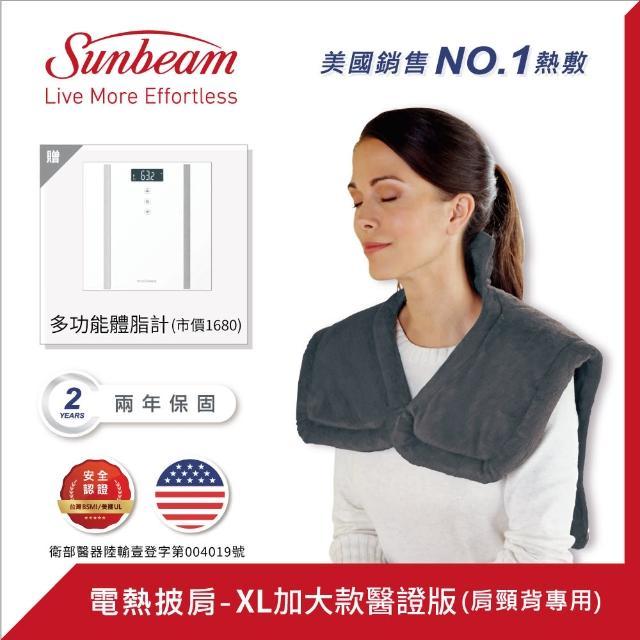 【美國Sunbeam夏繽】電熱披肩-XL加大款(肩頸背專用熱敷墊)/