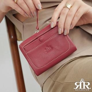 【2R】溫柔鬆軟Leather羊皮短夾 甜梅紫