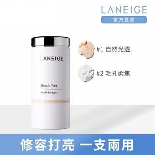 【LANEIGE 蘭芝】水潤光輕亮蜜粉刷 9g