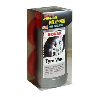 【亞克科技】SONAX 舒亮 亮麗不油膩輪胎蠟(汽車|橡膠|清潔)