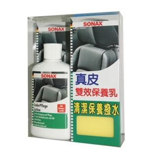 【亞克科技】SONAX 舒亮 NEW真皮雙效保養乳(汽車|皮革|清潔)