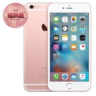 【APPLE】IPHONE 6S PLUS 64G福利品手機(5.5吋 贈 空壓殼與玻璃保貼)