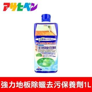 【日本Asahipen】日本地板除蠟/去污保養劑1L