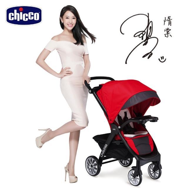 【chicco】Bravo極致完美手推車限定版-2色