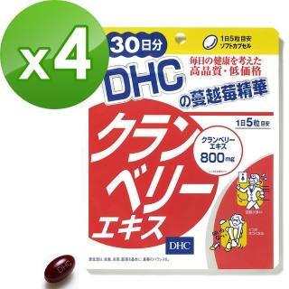 【DHC】蔓越苺精華 x 4