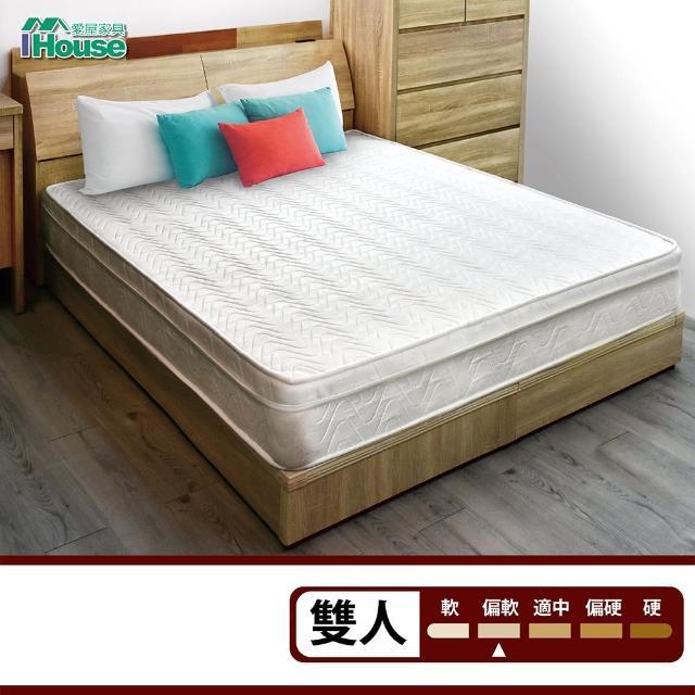 【IHouse】舒柔透氣乳膠三線獨立筒床墊(雙人5x6.2尺 / 高21cm)