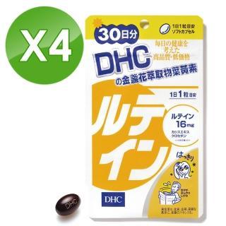 【DHC】金盞花萃取物葉黃素 x 4