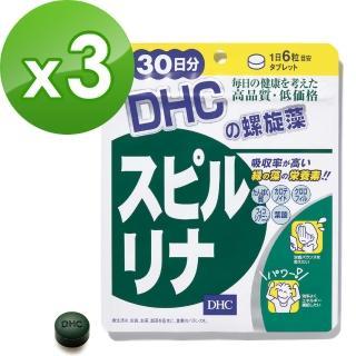 【DHC】螺旋藻 x 3