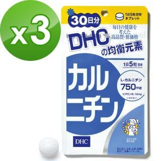 【DHC】左旋肉鹼精華 x 3