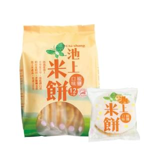 【池上鄉農會】池上米餅-椒鹽口味(1包)
