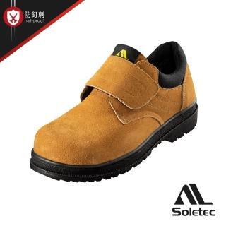 【Soletec超鐵安全鞋】E1016 反毛皮工作鞋 氣墊鋼頭鞋(魔帶款 防釘 台灣製造)