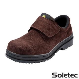 【Soletec超鐵安全鞋】C106605 反毛皮工作鞋 鋼頭鞋(魔帶款 台灣製造)