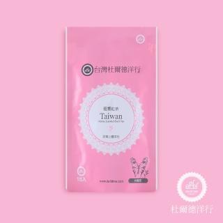 【杜爾德洋行】台灣三峽『蜜香紅茶』三角立體茶包(15入)