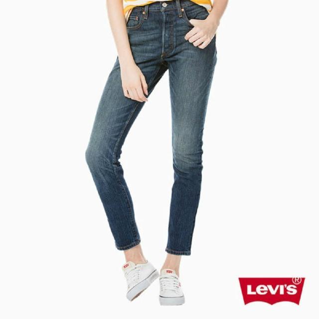 【Levis】501Skinny 高腰緊身牛仔褲 / 排釦 / 低彈力布料 / 重磅