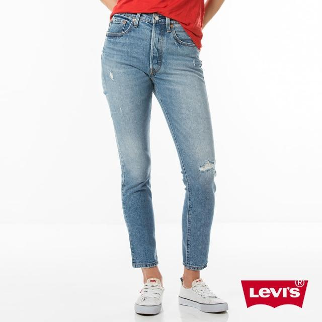【Levis】501Skinny 中腰緊身牛仔褲 / 排釦 / 低彈力布料 / 重磅