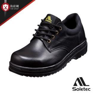 【Soletec超鐵安全鞋】E9805 氣墊工作鞋 鋼頭鞋(鞋帶款 防釘 台灣製造)