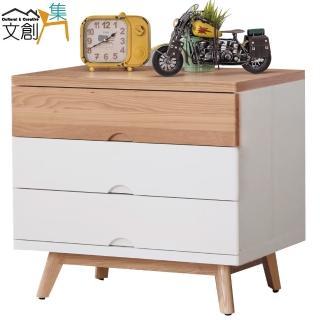 【文創集】桑斯  時尚2.5尺木紋雙色展示櫃/收納櫃