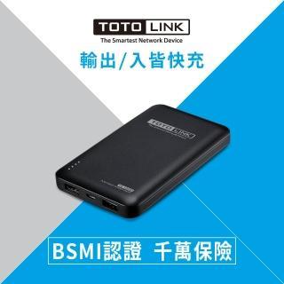 【TOTOLINK】10000mAh超薄快充行動電源-TB10000-黑/白(鋰聚合物 輕薄帶電)