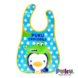 【PUKU藍色企鵝】防水立體圍兜(鱷魚)