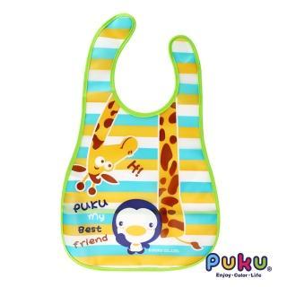 【PUKU藍色企鵝】防水立體圍兜(長頸鹿)