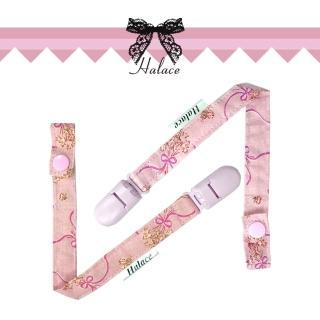 【HALACE】粉紅派對/一組2入(純棉奶嘴帶/安撫奶嘴帶/安全防遺失奶嘴帶/防掉玩具扣)