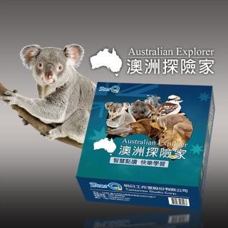 【StarQ 點讀系列】《澳洲探險家Australian Explorer》桌遊