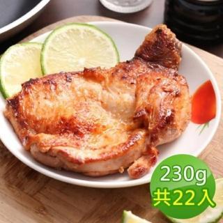 【快樂大廚】嚴選黃金去骨雞腿排22入組型(7種口味任選)
