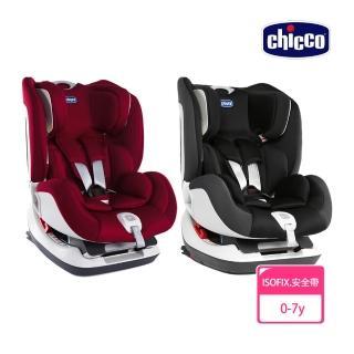 【chicco】Seat up 012 Isofix安全汽座-5色