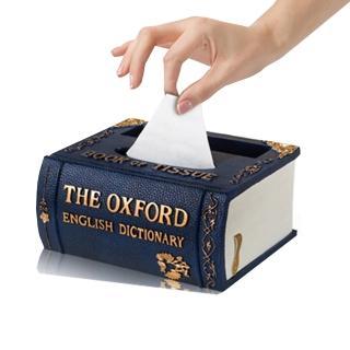 【PUSH! 居家生活用品】書卷風 紙巾盒 面紙盒 衛生紙抽取多功能收納盒大號(I03-1)