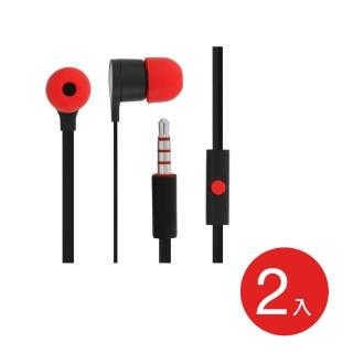 【HTC 2入組】聆悅 MAX300 立體聲原廠扁線入耳式耳機 黑紅(台灣原廠公司貨-密封袋裝)