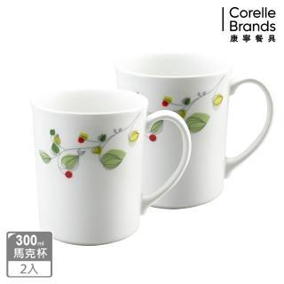 【美國康寧 CORELLE】馬克杯2入組(多款花色任選)