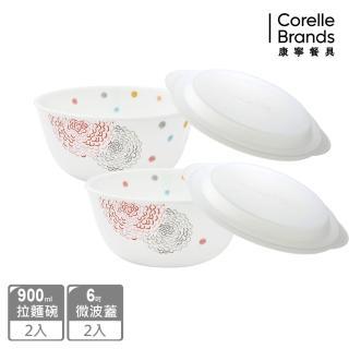 【CORELLE 康寧餐具】4件式麵碗組-403(7款花色任選)