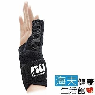 【恩悠數位】NU 鈦鍺能量 腱鞘炎_媽媽手_專用護腕 恩悠肢體裝具(未滅菌)