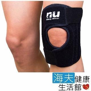 【恩悠數位】NU 鈦鍺能量可調式護膝 Plus_恩悠肢體裝具(未滅菌)