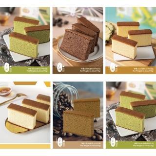 【一之鄉】經典蜂蜜蛋糕10片裝2盒優惠組(天然蜂蜜不添加防腐劑/伴手禮/彌月禮盒)