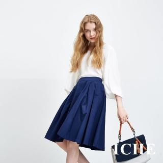 【ICHE 衣哲】百搭簡約素面立體打摺藍圓裙