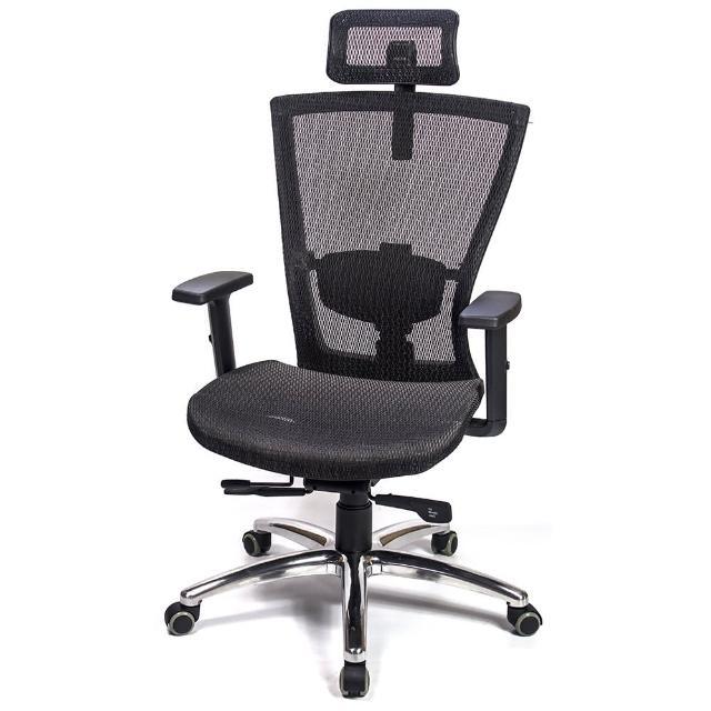【aaronation 愛倫國度】頂級高韌性高背頭枕T把手金屬底椅(AM-813)