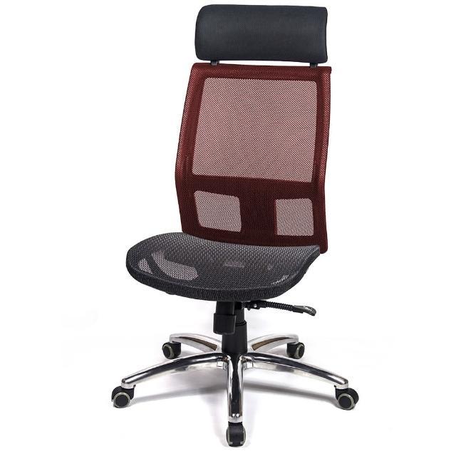 【aaronation 愛倫國度】舒適頭枕透氣網背金屬座T把手椅三色(AM-917-TT)