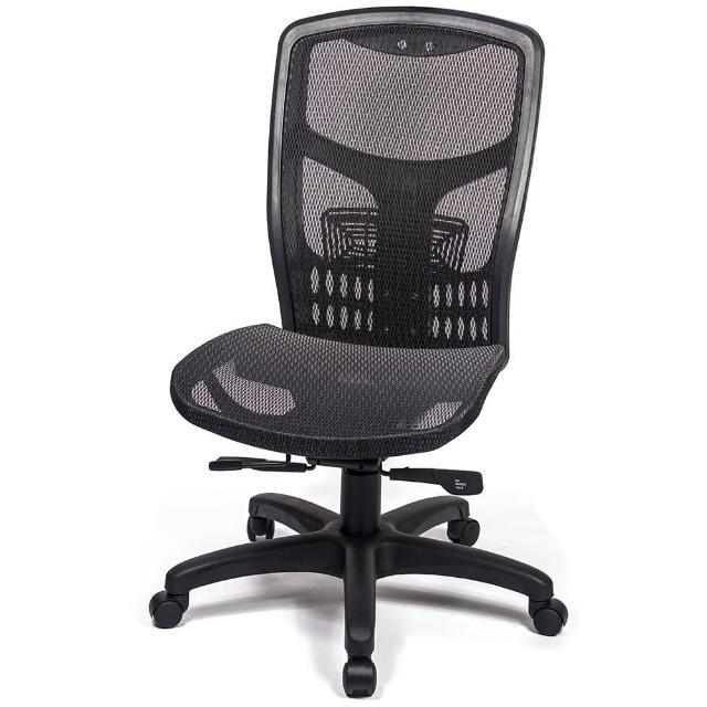 【aaronation 愛倫國度】戰神頂規高CP值電腦椅(AM-938)
