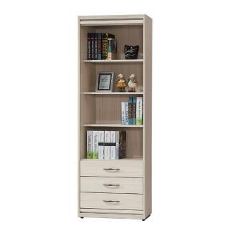 【AS】肯尼思2尺書櫃
