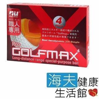 【恩悠數位】NU 高爾夫 GolfMAX 4層球