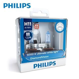 【PHILIPS飛利浦】車燈 藍鑽之光DiamondVision(公司貨)