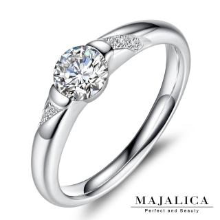 【Majalica】純銀戒指 幸福聯繫戒指 925純銀  PR6021(銀色)