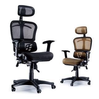 【AS】艾略大型特網座墊衣架辦公椅