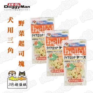 【DoggyMan】犬用低鹽三角起司塊100g(3包超值組)