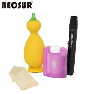 【RECSUR】銳攝 清潔組合 專業型(RS-1304吹球+AS-746+G&V拭鏡布+LENSPEN)